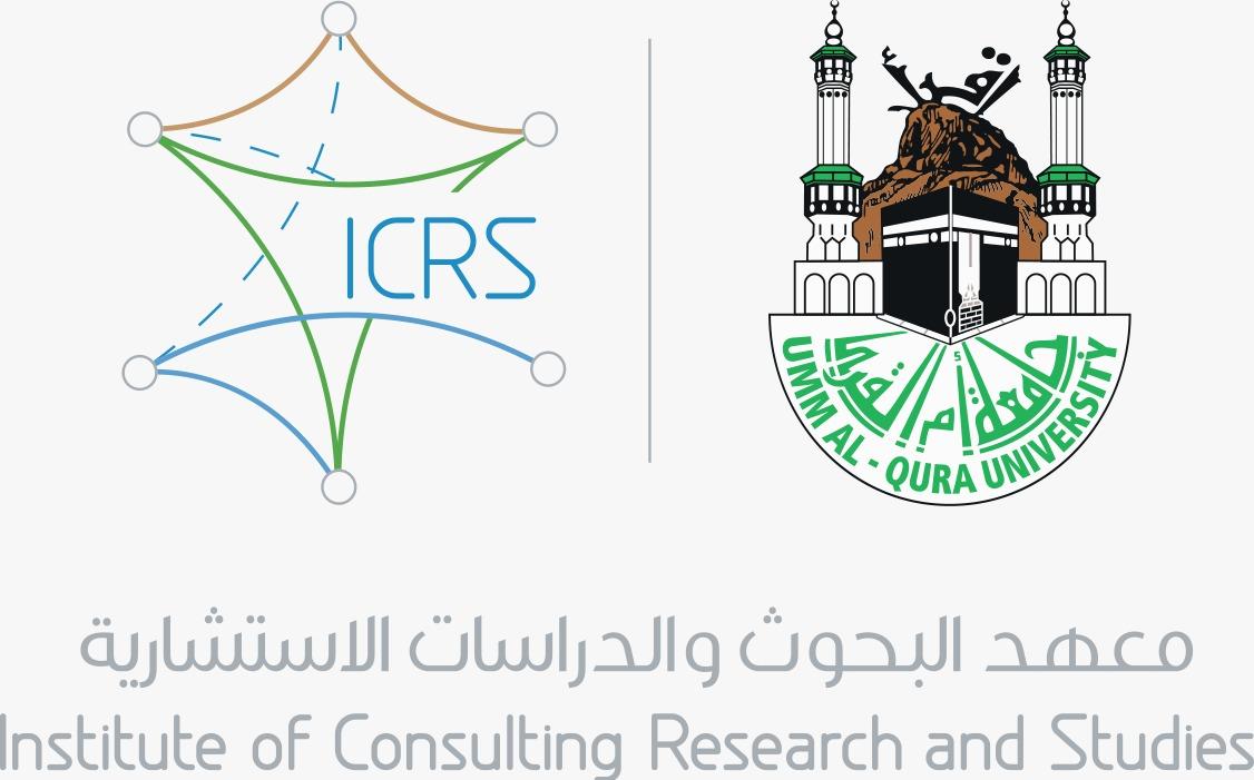 معهد البحوث و الدراسات الاستشارية